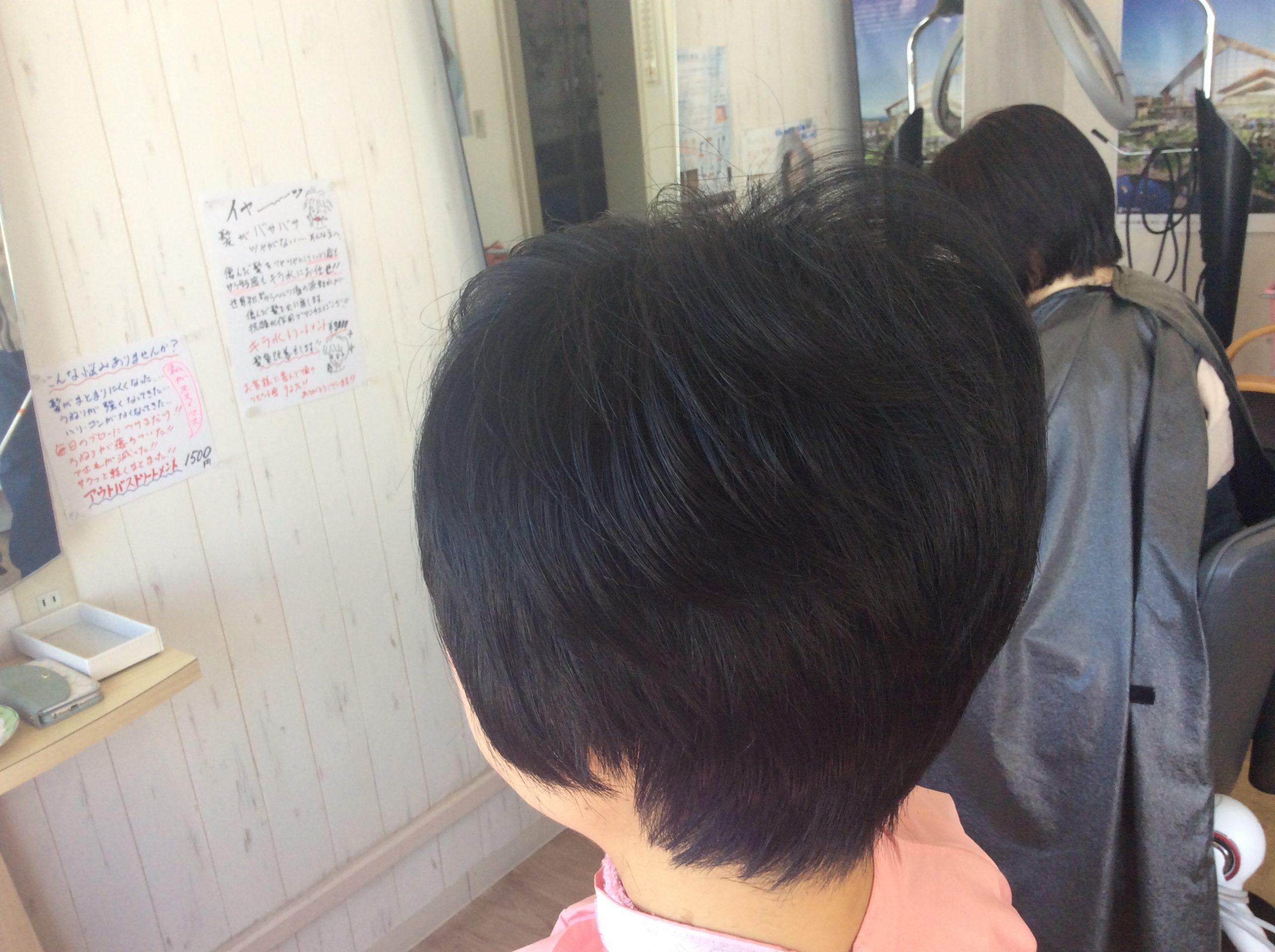 くせ毛のカット