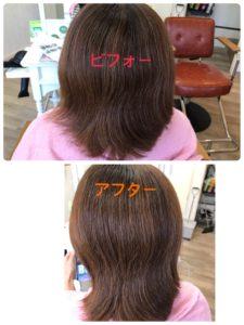 くせ毛で膨らむ髪がエンジェリックケアで収まりました。